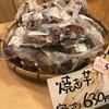奈良まほろば館 - 料理写真: