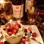 日本酒×炭火バル からんと - 記念日・誕生日におすすめ。