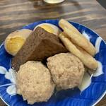イザカヤ 吾福食堂 -