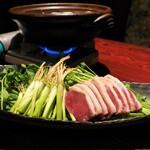 仙台せり鍋と個室和食 せり草庵 - 合鴨のせり鍋