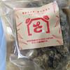 古宇利島市場 - 料理写真:純黒糖 (*´ω`*)