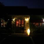 サントス - 夜の外観