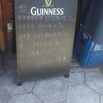 14237657 - 看板に書かれた「辛」マーク!!一番辛いのが「辛」×6