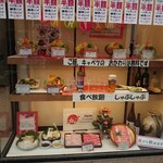 Niimura - 料理サンプル