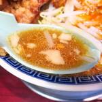 無限大 夢 - スープ