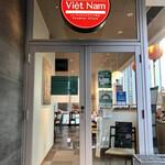 Nyavetonamupurumieginza - 店外観