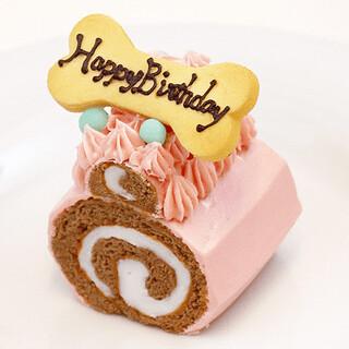 【わんこも食べられる!】愛犬の誕生日ケーキ!
