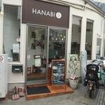 らーめん HANABI - お店外観