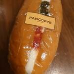 パンコッペ - トマト&バジル