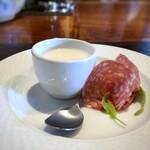 142389309 - ◆前菜・・蕪のポタージュとサラミ。蕪のスープは食材の旨味を生かす調理で優しい味わい。