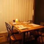 Dal Segno - 半個室