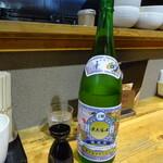 大木 - 山形地酒とは栄光冨士でした!