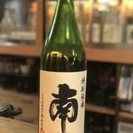 日本酒 酒場 巡りや -