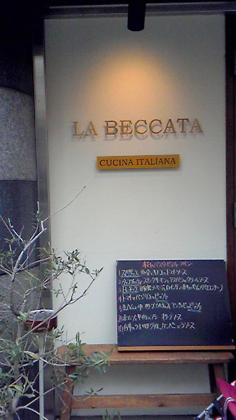 ラ ベッカータ