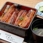 くれない - 料理写真:鰻重