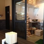 三ツ矢堂製麺 - 製麺室!