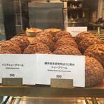 UPLIGHT CAFE - 千駄ヶ谷にあるフレンチ「Sincere」の石井真介シェフが監修のシュークリーム