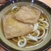 Teuchiudonkompirasan - 料理写真:きつねうどん