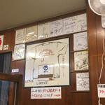ジャッキー ステーキハウス - サインなど (*´-`)