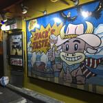 ジャッキー ステーキハウス - Jack's ( ´θ`) taste