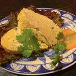 Restaurant RIVE GAUCHE - カニ身入りベトナムオムレツ♡