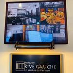 Restaurant RIVE GAUCHE - 店内入り口のサイン(看板)☆彡