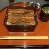 大蔵白仙 - 料理写真: