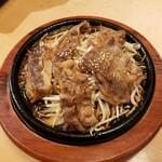 二半亭 - 牛カルビ焼き 600円