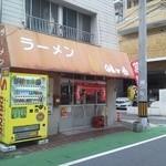 14243002 - 藤崎、高取商店街から路地入る。ノレンの破れ具合がそそります。