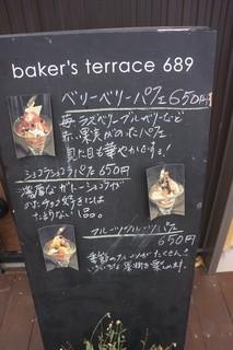 ベーカーズテラス 689 -