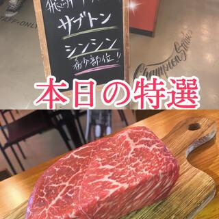 厳選仕入れの極上赤身肉をぜひご賞味ください♪