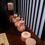 榮林 - お酢とか、お醤油とか。