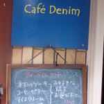 Cafe Denim -