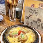 おでん三吉 - 油麩の豆板焼