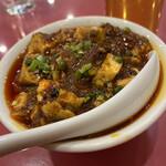 京華樓 - お試し麻婆豆腐