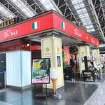 大阪ステーションシティ バール・デルソーレ - BARだよ。