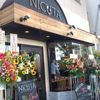 ニクータ - 駅から徒歩5分、三鷹通り沿いです