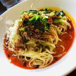 四川担担麺 蒼雲 - 料理写真:究極のタレに至高の麺が重なる奇跡、四川担担麺(T-T)