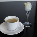オーラムプラストリュフ - コーヒー、グラニテ