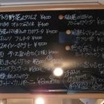 トラットリア360° - 店内の黒板