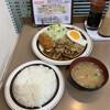キッチンABC - 料理写真:サービスBセット('20/12/10)