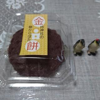 観光物産館金持神社札所売店 - 料理写真: