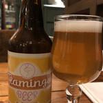 """ティスカリ - 新潟麦酒の""""Flamingo""""  一見外国のビールかと見間違える様なおしゃれなラベルデザイン。なかなか美味しいビール。"""