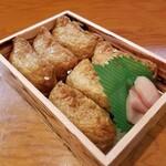 美食蔵部 - 沖縄パインすっぽんいなり寿司