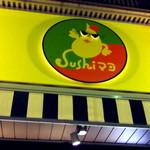 Sushiマヨ - お店のシンボルキャラクターらしいです