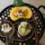キヨノ - 前菜3種類