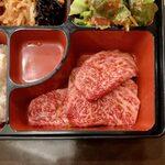 142489750 - 焼肉ランチ ¥1,250 の肉