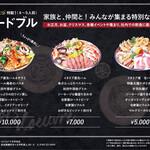 ナポリピッツァ・コジコジ - 料理写真:オードブルメニュー