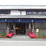 廣久葛本舗 - どっしりとした店舗は、秋月ならではの店構えです。