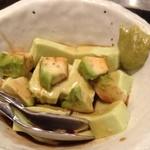 お好み 鉄板 のき  - アボガド豆腐